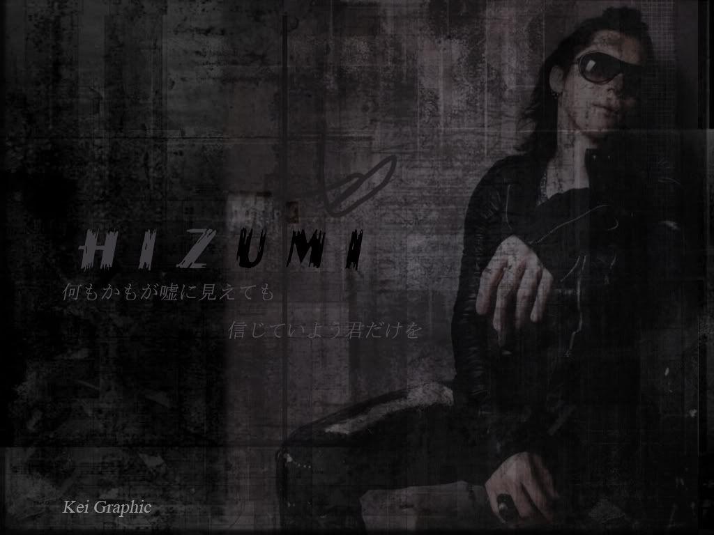 Wallpapers Hizumi2-123