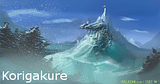 Korigakure [Village hidden in the Ice]