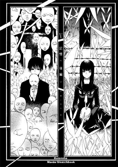 Goth (manga) Goth_itsuki_yoru