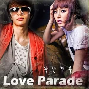 Park Yunhwa (T-Max) & Hyunah - Love Parade Loveparade