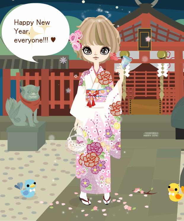 New Year Day HappyNewYear2016