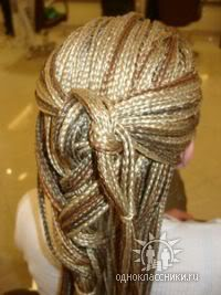 Dạy cách bới tóc nè GetImage22