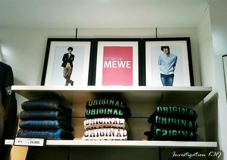 """Kim Hyun Joong promocionando ropa de """"Basic House"""" - Fotos de la tienda y de las ropas. HJL_basichouse004"""