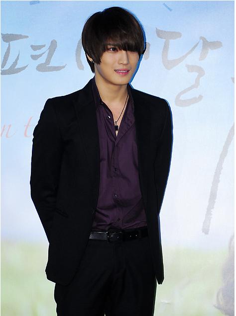 SS501 Kim Hyun Joong y TVXQ Kim Jae Joong mismo gusto en la moda? Screenshot2010-01-29at115935AM