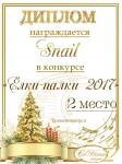 Награды Natali1515 98844becff35fae69e532c44e737fbc9