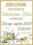 Поздравляем с Днем Рождения Татьяну (tanyulik) C24c3b6e6f80db7ff539480c0fa334ab