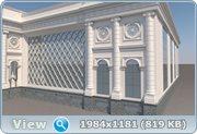 Работы архитекторов - Страница 4 Be9b01422ea7277f85fc352584adf784
