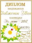 Поздравляем с Днем Рождения Дарью (Dasha 80) D422d78360eb76f10fda1c196f0aaddf