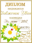 Поздравляем с Днем Рождения Яна (Ya_nocka) (ВишнЯ) D422d78360eb76f10fda1c196f0aaddf