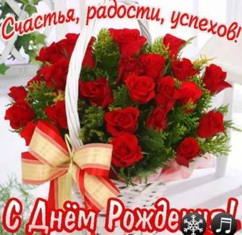 Поздравляем с Днем Рождения Елену (Машаня) 67f214db2ed72a8290c256fe0d236c6a