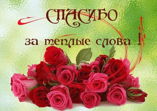 Поздравляем с Днем Рождения Елену (Машаня) D22c25310a996a9b314b46c03d2a5ad2