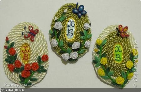 Сувениры к Пасхе - Страница 3 Af4abf1388d43879d3715fc04faa6b83