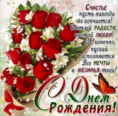 Поздравляем с Днем Рождения Елену (skarabeya) D6885ee0c0cce6bed0a407cb6b4a60a2