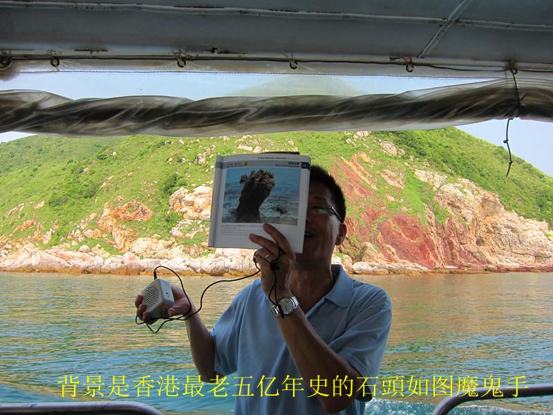 香港巴中59年届午蹈班大海湾、荔枝窝村、吉澳.....一日游(代贴) Mansin01_zps3294fdd2