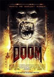 تحميل الفيلم المرعب DooM 2005 Doom