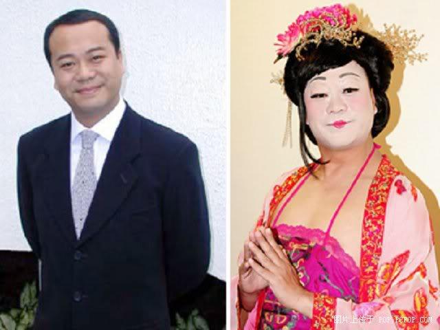 Tạo hình giả gái của các mỹ nam nhân  Auduongchanhoa