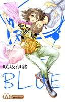 Blue (SAKISAKA Io) - Página 3 Blue