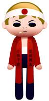 [Đời sống - Văn hóa] 51 kiểu người đặc trưng của người Nhật Bosozoku