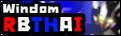 PANDORA-HEARTS THAI ::  PHThai - PHThai Portal Banner