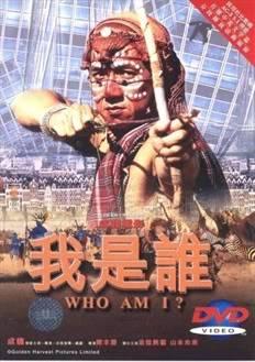 [MediaFire] Who am I? – Tôi là ai?- thành long - jacky chan [DVDRip-Thuyết minh-Cực hay] Toilaai1