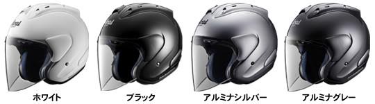helmet arai Szram3_color