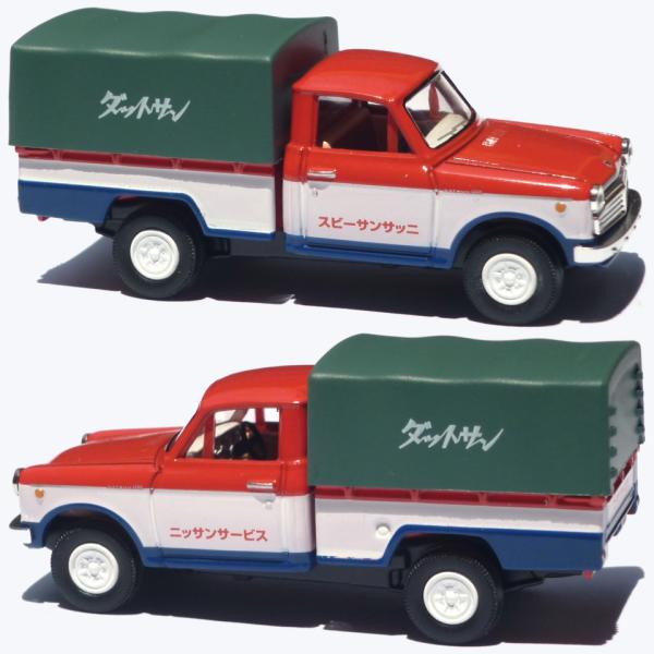 Los TOMICA de Shelby Datsun1200PickUp1_zpsb96b5b9b