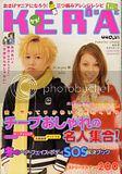 Kera - Vol 28 (January) Th_Kera-28--blind-aiko-1