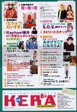 Kera - Vol 28 (January) Th_Kera-28--blind-aiko-2