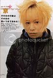 Kera - Vol 28 (January) Th_Kera-28--blind-aiko-4