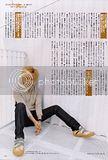 Kera - Vol 28 (January) Th_Kera-28--blind-aiko-5