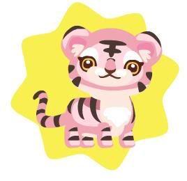 Tigre Petling Variados Colores 121