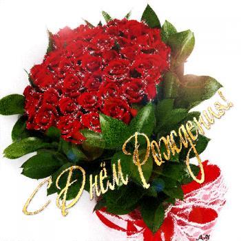 Поздравляем с Днем Рождения Татьяну (Варина бабушка) 98e459ab1487e45d0a7e1816c917261d