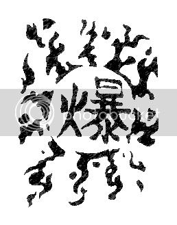 Sumashuu Sagumi [Chi Human: 0-2++] Exploding-tag