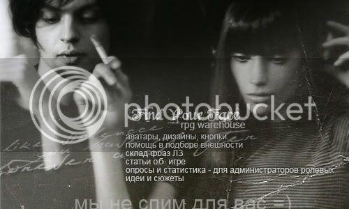 ВАША реклама - Страница 4 Untitled-1-43