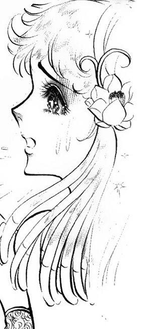 Hình ảnh Carol trắng đen trong bộ truyện Cô gái Sông Nile ( Ouke Monshou ) 尼罗河的女儿; 尼羅河女兒; 王家の紋章; คําสาปฟาโรห์; 왕가의 문장 - Page 2 1dot161_zps5a897e81