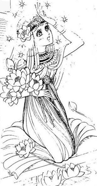 Hình ảnh Carol trắng đen trong bộ truyện Cô gái Sông Nile ( Ouke Monshou ) 尼罗河的女儿; 尼羅河女兒; 王家の紋章; คําสาปฟาโรห์; 왕가의 문장 - Page 2 1dot192_zps53b21242