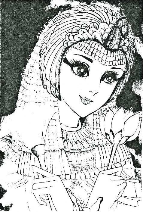 Hình ảnh Carol trắng đen trong bộ truyện Cô gái Sông Nile ( Ouke Monshou ) 尼罗河的女儿; 尼羅河女兒; 王家の紋章; คําสาปฟาโรห์; 왕가의 문장 - Page 2 1dot198_zps5610adb2
