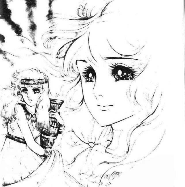 Hình ảnh Carol trắng đen trong bộ truyện Cô gái Sông Nile ( Ouke Monshou ) 尼罗河的女儿; 尼羅河女兒; 王家の紋章; คําสาปฟาโรห์; 왕가의 문장 - Page 5 Q29_zpsc723e249