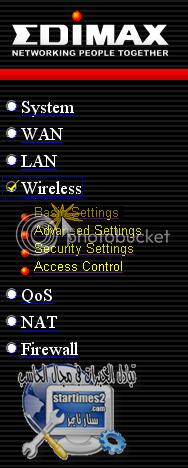 ♫حصـــــ|►اعرف من يستخدم النت بتاعك اذا لديك Wireless ◄|ــــــري☼ 7-2
