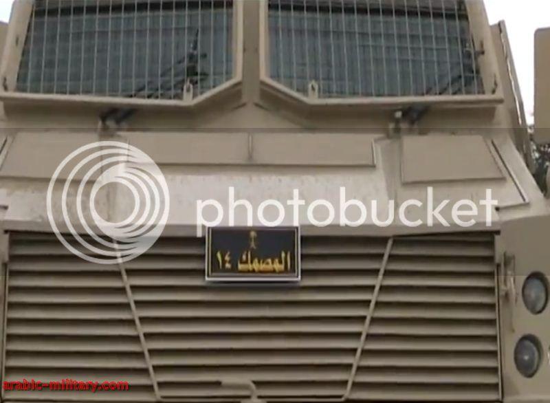المعجزة السعودية المدرعة Al-Masmak فخر الصناعة العربية ! 18_zpsfc87a1f8