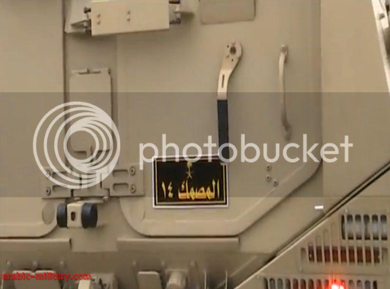 المعجزة السعودية المدرعة Al-Masmak فخر الصناعة العربية ! 4_zps0db7a339