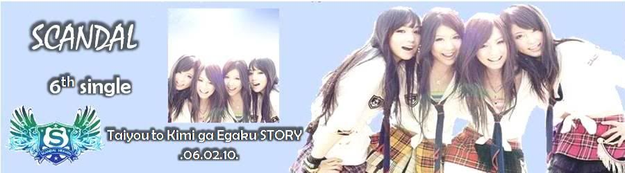 Taiyou to Kimi ga Egaku STORY Layout Banner Contest - Page 2 SHbannerentry1