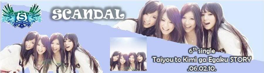 Taiyou to Kimi ga Egaku STORY Layout Banner Contest - Page 2 SHbannerentry2