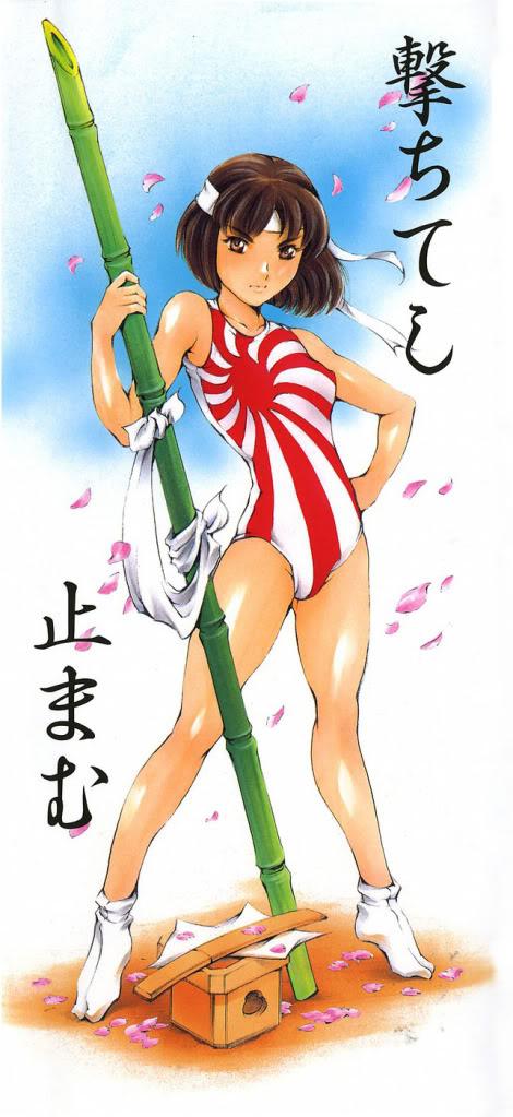 Yatori Shizuku Yatoriyamatodamashii