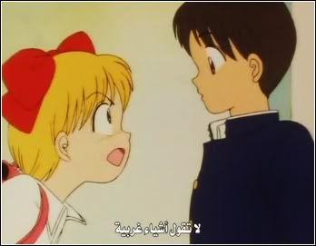 Hime-chan no Ribbon 4-11