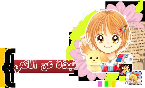 Hime-chan no Ribbon 44