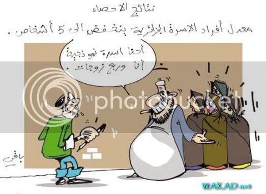 اليوم العالمي للمرأة  Caricature_17062008_673276590