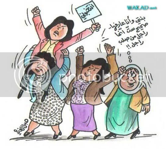 اليوم العالمي للمرأة  Womenpar0003