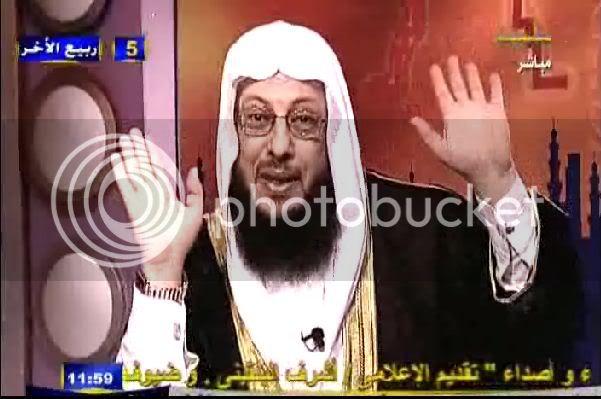 حلقات للشيخ محمد الزغبى للرد على اكاذيب زكريا بطرس وفضحه حصريا على منتديات باقة ورد Capture2