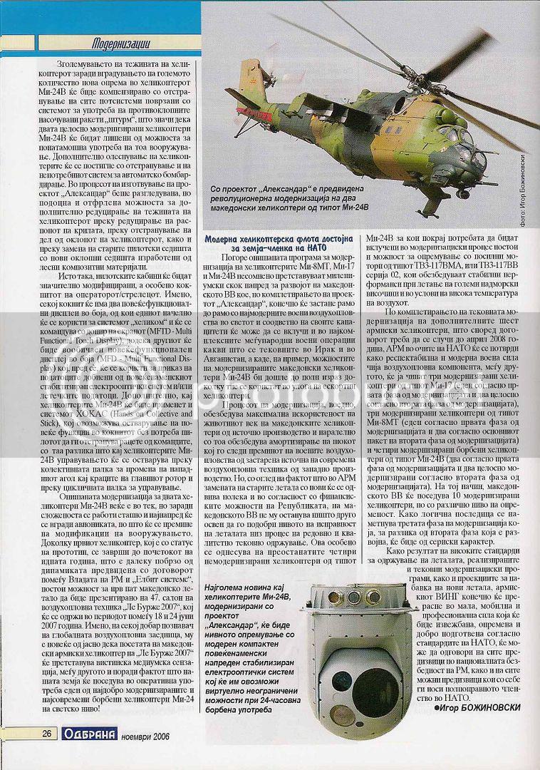 Mil Mi-24 Hind OdbranaNoemvri2006strana26